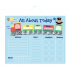 All About Today Magnetic Board - Train