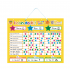 I Can Do It ! Magnetic Reward Chart