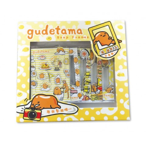 Gudetama Magnetic Photo Frame Box Set